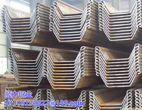 How to Solve Skin Warping Defect of Hot Rolled sheet pile