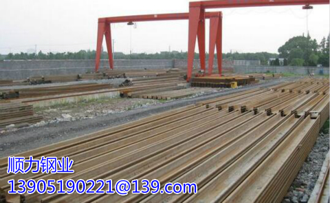 PS partial steel sheet pile