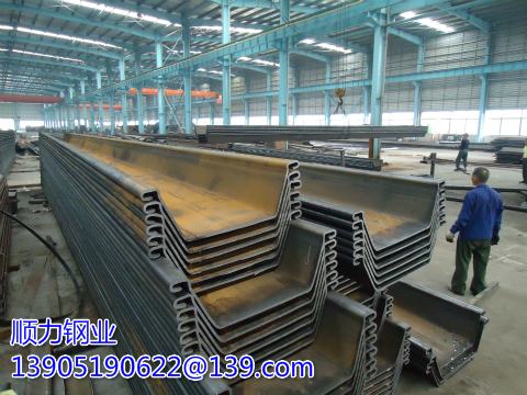 sheet pile Type II