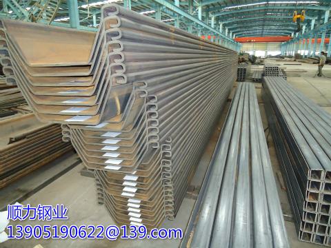 Hot Rolled Sheet Piles NS-SP