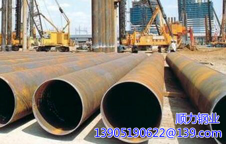 Steel pipe pile products