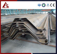 Steel sheet pile types different and cost low
