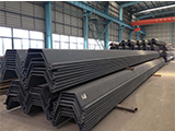 What is steel sheet pile